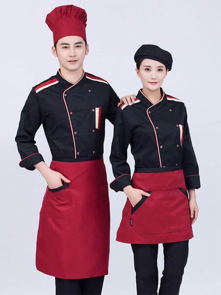 Mẫu Đồng phục Bếp bếp á