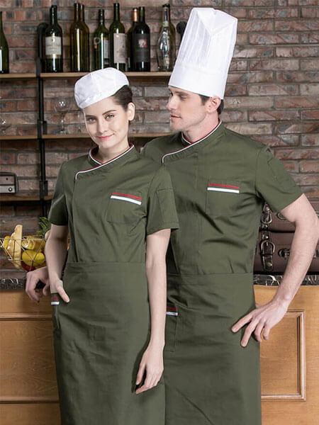 Đồng phục Bếp - bếp nhật hàn