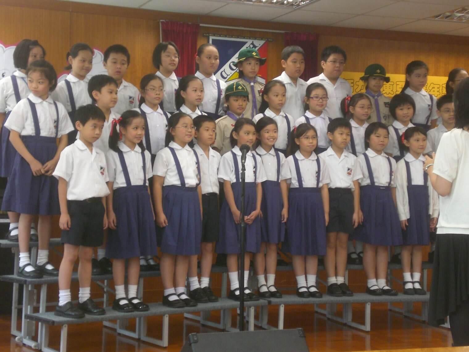 Đồng phục học sinh Hồng Kông