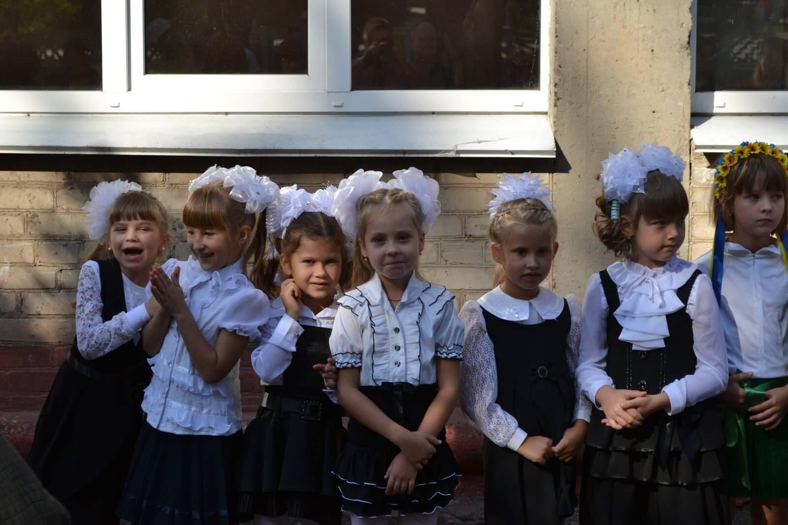 Đồng phục học sinh Ukraine