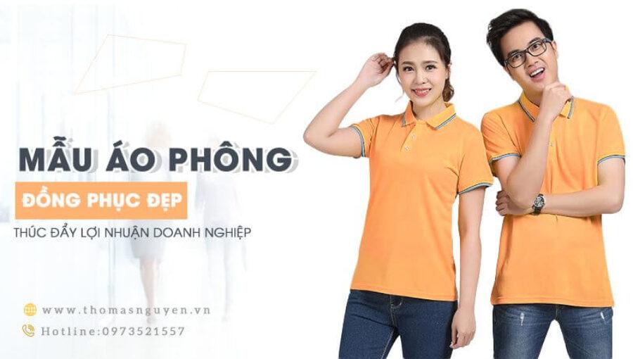 6 mẹo để có mẫu áo phông đồng phục đẹpvà thúc đẩy lợi nhuận của công ty